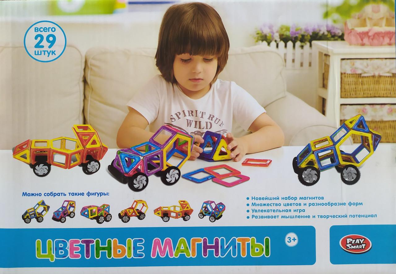 Конструктор магнитный Play Smart Цветные магниты 29 деталей (2433)