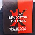 Короткі чоловічі бавовняні шкарпетки розмір 41-45, фото 4