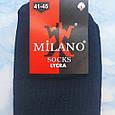 Короткі чоловічі бавовняні шкарпетки розмір 41-45, фото 3