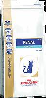 Корм для котов и кошек Роял Канин Royal Canin RENAL FELINE SPECIAL 0,5 кг.