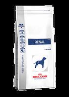 Корм для собак Роял Канин Royal Canin RENAL CANINE 2 кг.