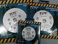 НОВИНКА! Диски TDVТурбо ∅125/180/230мм. Для резки бетона и др.