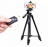 Штатив трипод с пультом ДУ профессиональный для камеры и телефона Yunteng VDT-5208 Tripod