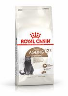 Корм для котов и кошек Роял Канин Royal Canin STERILISED 12+ 0,4 кг.