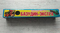 Базудин-Экстра 12,5мл/10л (диазинон 60%) инсектицид контактно-кишечного действия, фото 1