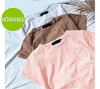 Жіночі футболки:набір з 3 штук, 7 кольорів .Розміри 42-48