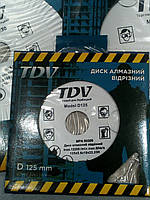 НОВИНКА! Диски TDVСегмент∅125/180/230мм. Для резки бетона и др.