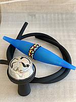 Комплект силиконовая чаша для кальяна + калауд для угля + шланг софт тач + базука
