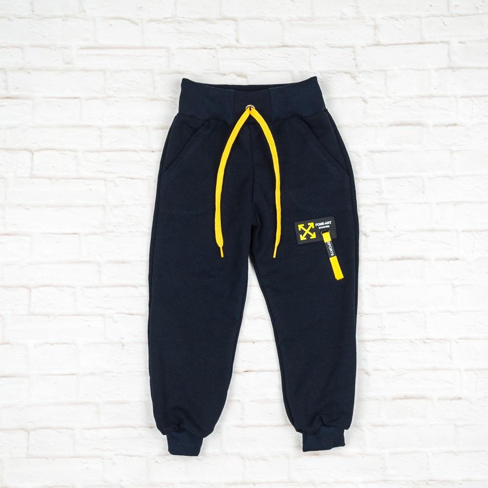 Спортивні штани для хлопчиків