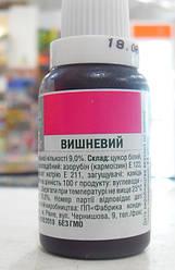 Краситель пищевой гелевый Вишневый 25 г Украса