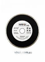 Диск отрезной алмазный для мокрой резки YATO 180 х 2.2 x 5.3 x 25.4 мм