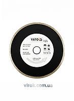 Диск отрезной алмазный для мокрой резки YATO 180 x 2.5 x 5.3 x 22.2 мм