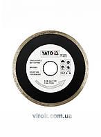 Диск отрезной алмазный для мокрой резки YATO 125 x 2.2 x 5.3 x 22.2 мм