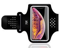 Чохол на руку ZQK для смартфона спортивний, фото 1