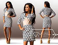 Платье - 561
