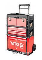 Ящик-тележка для инструментов на колесах YATO с 4 секциями