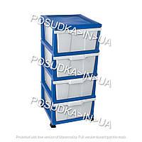 Комод для ванной пластиковый голубой 4 ящика Elif Classic 300-3