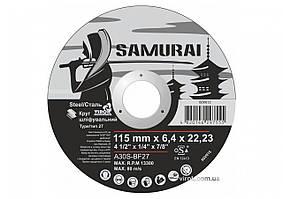 Круг шлифовальный по металлу A30S-BF27 SAMURAY ТМ VIROK Ø=115х22.23 мм t=6.4 мм