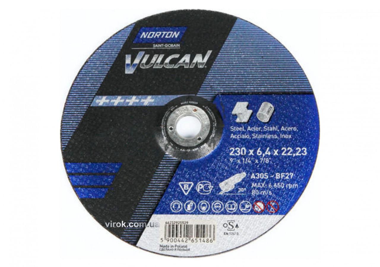 Круг шлифовальный по металлу и нержавеющей стали NORTON VULCAN Ø=230х22.2 мм t=6.4 мм