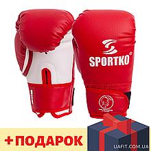 Перчатки боксерские Кожвинил на липучке SPORTKO PD-2 (цвета в ассортименте)