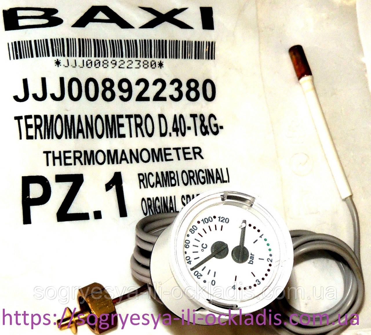 Термоманометр круглый 40 мм 0-4 bar 0-120 гр. (ф.у, EU) Baxi Eco, Western Energy, артикул 8922380, к.з. 0175