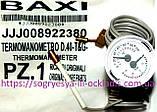 Термоманометр круглый 40 мм 0-4 bar 0-120 гр. (ф.у, EU) Baxi Eco, Western Energy, артикул 8922380, к.з. 0175, фото 2