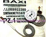 Термоманометр круглый 40 мм 0-4 bar 0-120 гр. (ф.у, EU) Baxi Eco, Western Energy, артикул 8922380, к.з. 0175, фото 3