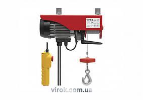 Тельфер электрический YATO 500 Вт 125/250 кг
