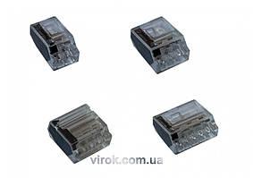 З'єднувальні затискачі (клемні), 2,5 мм 2х2 - 10 шт.