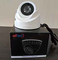 Full-HD Комплект Видеонаблюдения 2 камеры + Подарок Жесткий Диск 500Gb, фото 3