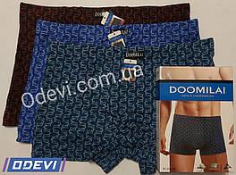 Doomilai труси боксери для чоловіків бавовна + бамбук