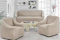 МНОГО РАСЦВЕТОК! Набор чехлов на диван и 2 кресла без оборки и рюшей крэш Турция кремовый