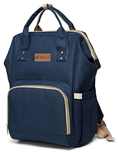 Рюкзак для мамы Yoya Dearest темно-синий