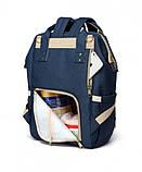 Рюкзак для мамы Yoya Dearest темно-синий, фото 2