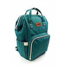Рюкзак для мамы Yoya Dearest изумруд