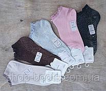Женские короткие носки сеточка оптом. 37-41рр. Модель Женские носки фена В034