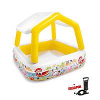 Детский надувной бассейн Intex со съемным навесом