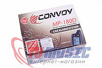 Автосигнализация Convoy MP-180D