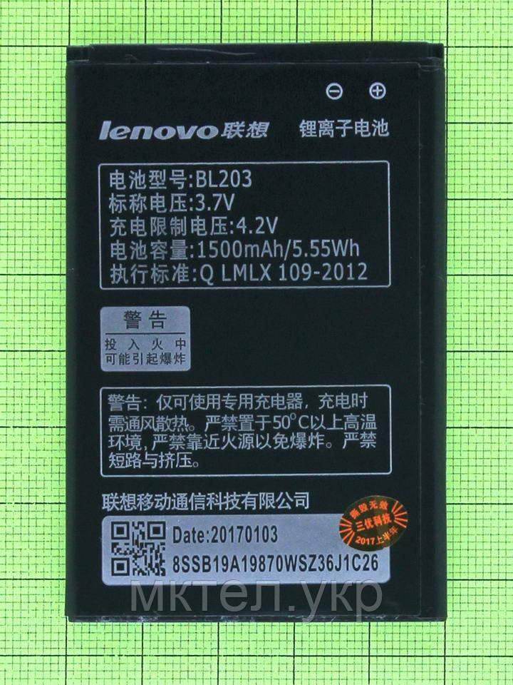 Аккумулятор BL203 Lenovo A369i 1500mAh, copyAAA