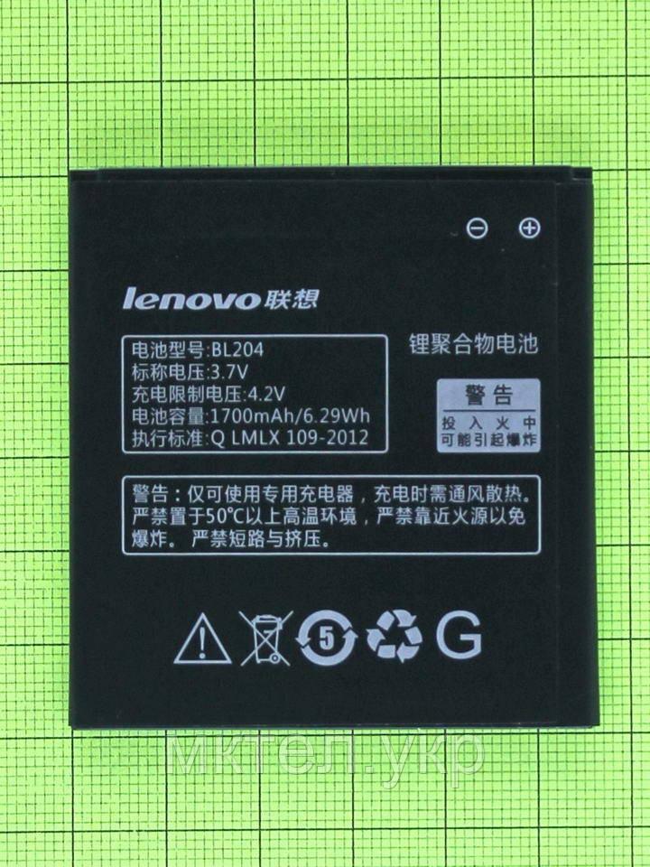 Аккумулятор BL204 Lenovo A586 1700mAh, copyAA
