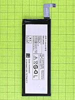 Аккумулятор BL215 Lenovo Vibe X S960 2070mAh, copyAA