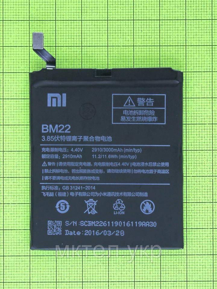 Аккумулятор BM22 Xiaomi Mi5 3000mAh, orig-china