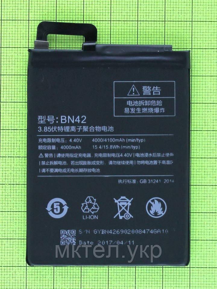 Аккумулятор BN42 Xiaomi Redmi 4 4000mAh, copyAA