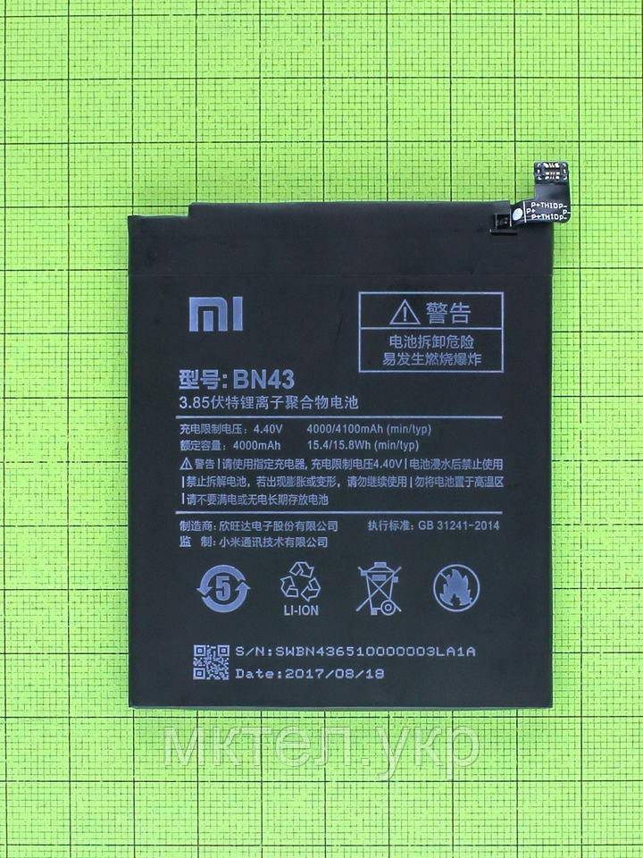 Аккумулятор BN43 Xiaomi Redmi Note 4X 4100mAh, orig-china