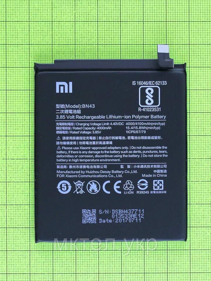 Аккумулятор BN43 Xiaomi Redmi Note 4X 4100mAh Оригинал