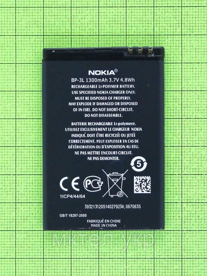Аккумулятор BP-3L Nokia Lumia 510 1300mAh, copyAAA