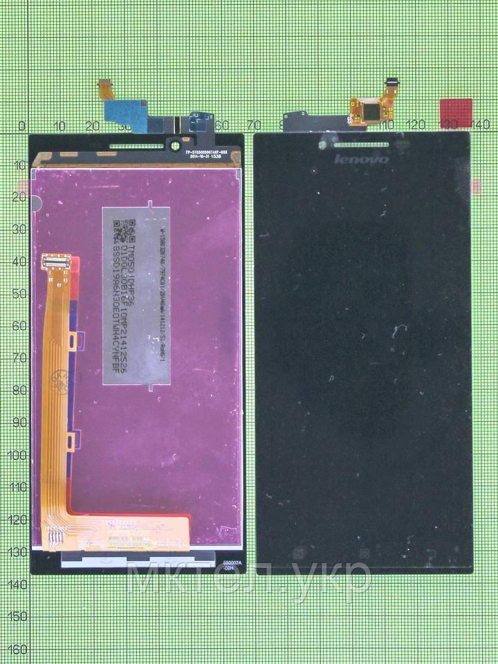 Дисплей Lenovo P70 с сенсором, черный self-welded