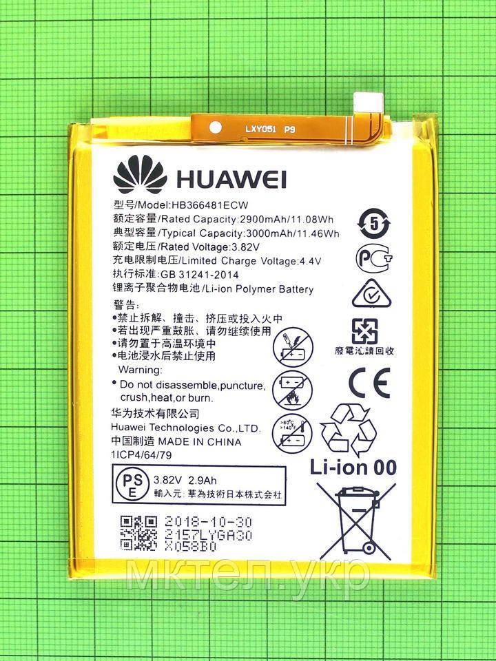 Аккумулятор HB366481ECW Huawei P9 Lite 3000mAh, orig-china (реально 2500mah)