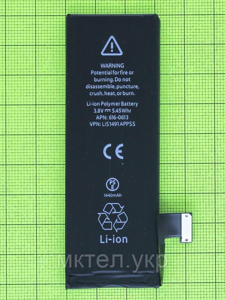 Аккумулятор iPhone 5 616-0613 1440mAh, copyAAA
