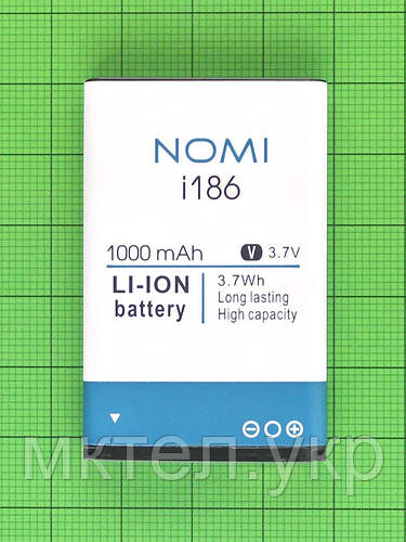 Аккумулятор Nomi i186 1000mAh Оригинал